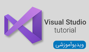 visual studio tutorial