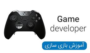 ویدیو های آموزشی نرم افزار های بازی سازی