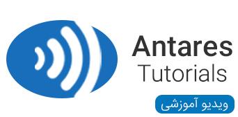 ویدیو های آموزشی Antares AutoTune