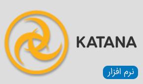 نرم افزار The Foundry Katana