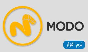 نرم افزار The Foundry MODO