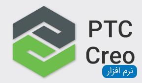 نرم افزار PTC Creo