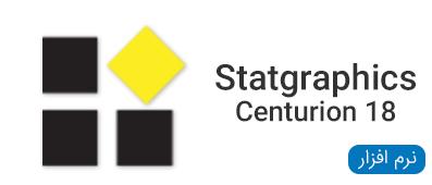 نرم افزار Statgraphics Centurion 18