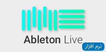 نرم افزار های Ableton Live