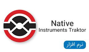 نرم افزار های Native Instruments Traktor