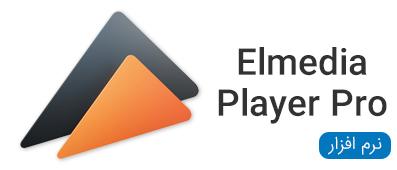 نرم افزار های Elmedia Player Pro