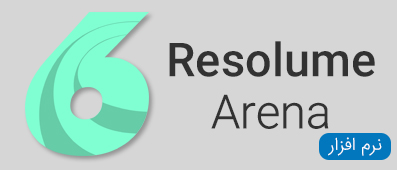 نرم افزار های Resolume Arena