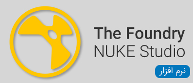 نرم افزار The Foundry NUKE Studio
