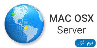 نرم افزار MAC OSX Server