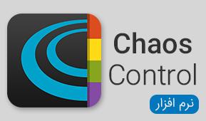 نرم افزار های Chaos Control mac