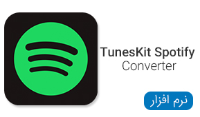 نرم افزار TunesKit Spotify Converter
