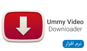نرم افزار Ummy Video Downloade mac