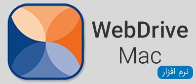 نرم افزار WebDrive For Mac