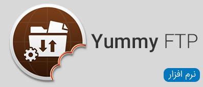 نرم افزار های Yummy FTP Mac