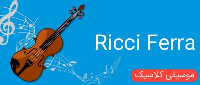 صداهایی از صندوق گنج ملودی های مشهور موسیقی کلاسیک